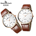 KEEP IN TOUCH Fashion Men Women Couple Watches for Lovers Leather Ultra thin Quartz Watch Waterproof Luxury Gift for Wedding