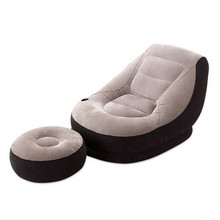 Inflatable Sofa Living Room Furniture Fashion PVC Flocking Beanbag Sofas With Footstool Free Shipping