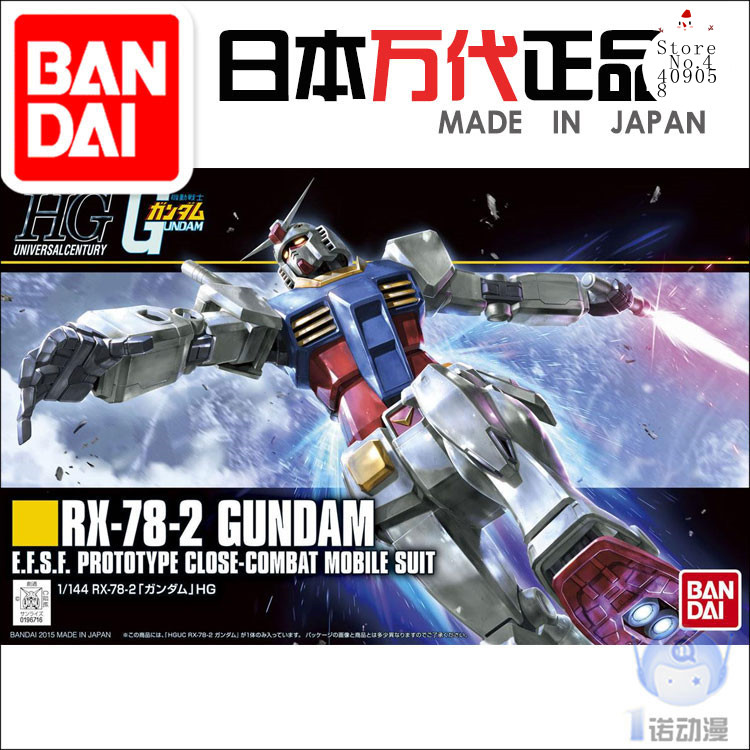 96716 HG HGUC 191 1/144 RX-78-2 Bandai Gundam modello MG 1/144 Modello di Assieme Kit giocattolo fast ship diesel engine s195 crankshaft use on suit for changchai wanli and all chinese brand