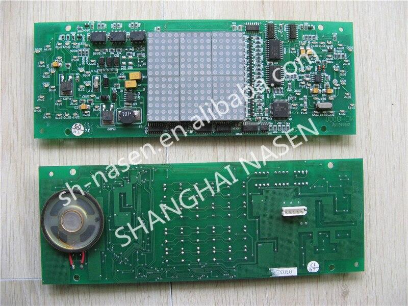 KONE  display indicator KM713550G02 конус nordost sort kone ac