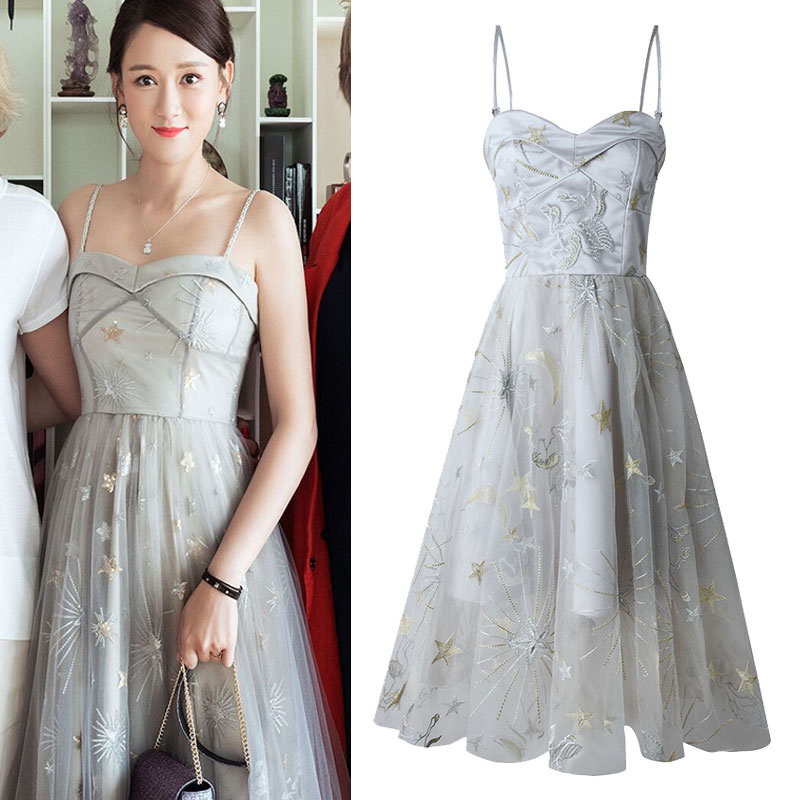 Elegant Embroidery Embellishment Ball Gown Traditional: New Arrival 2019 Spring Women Elegant Embroidery Ball Gown