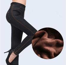 Miss coffe Winter Jeans Pants New Women Faux Denim Pencil Pants Solid Warm Thicken Fleeces Trousers Footless Leggings Plus Size