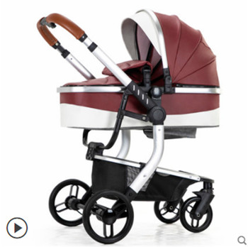 High landscape baby stroller can sit reclining folding light two-way four-wheel shock absorber baby stroller