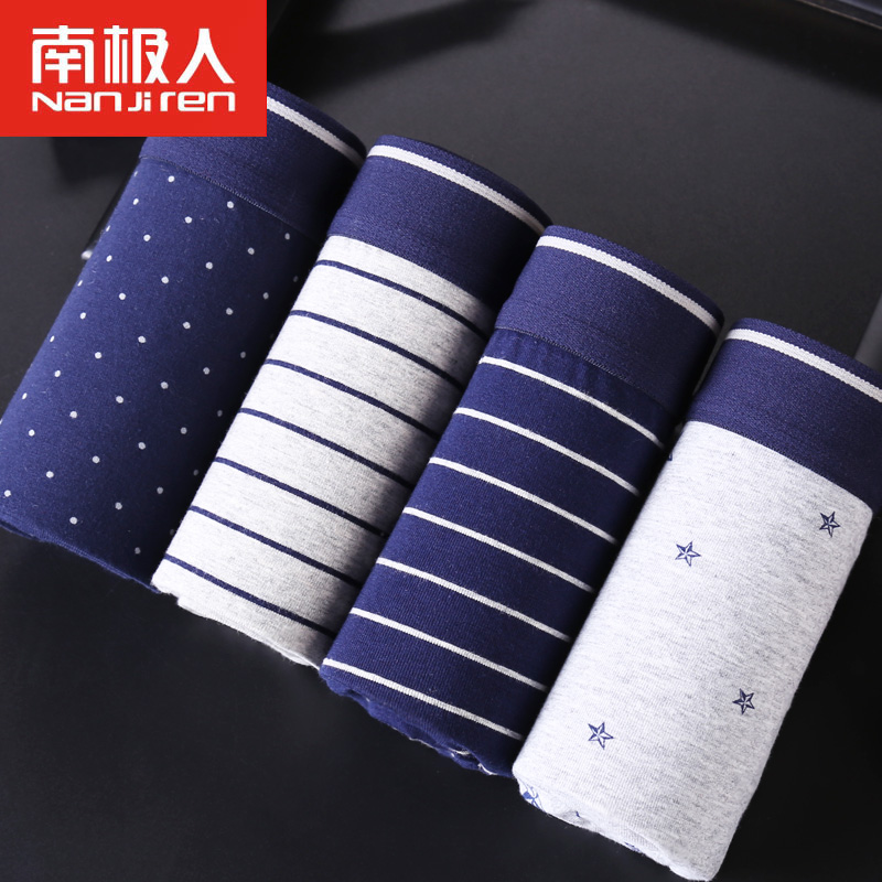 2017 NANJIREN New Business Style Mens Underwear Boxers Soft Cotton U Convex Sexy Boxers Men Cueca Large Size L~XXXL 4pcs/lot
