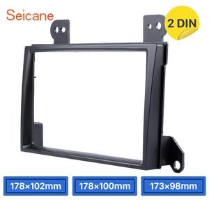 Seicane Double Din Car DVD Player Installation Panel Fascia frame CD Dash Mount Trim for Mazda MPV 173*98/ 178*100/ 178*102 mm(China)
