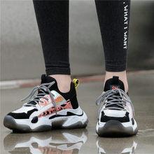 Купить с кэшбэком NAYIDUYUN  2019 Travel Shoes Women Cow Leather High Heel Wedges Platform Evening Pumps Shoes Lace Up Punk Sneakers Walking Shoes
