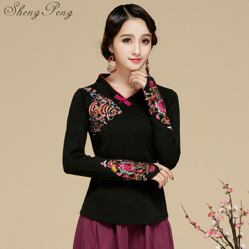 Chinese traditional clothing for women qipao top oriental clothing ancient chinese costume top chinese cheongsam top