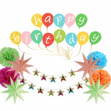 Happy Birthday Party Decoration Bunting Banner Boy Girl Baby Shower Kids Favors Supplies