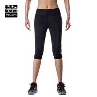 BMAI Frau Laufhose Atmungsaktives Mesh Laufschuhe Shorts Komfortable Zusätzliche Größe Frau Hosen # FRLB002
