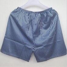 Men's Satin Silk Boxers Pajama Shorts Trousers Men Sleepwear Shorts Loose Comfortable Underwear Pajamas For Men Sleep Bottoms