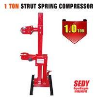 1 тонны стойка гидравлического пружины компрессор Автоматического Станка станции heavyduty