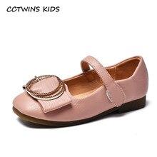 CCTWINS I BAMBINI 2018 Bambini di Autunno di Modo di Colore Rosa Della  Principessa Piatto Del Bambino Dell unità di elaborazione. 01ae8cd2c49