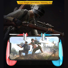Auxiliary Button Handle Joystick Fire Trigger Smart Aim Key Game Controller Gift Mobile Phone Shooter Gamepad Eat Chicken handle shortcut keys to assist mobile cellphone shooting artifact auxiliary game button for eat chicken game
