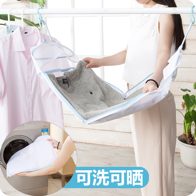 Windproof Laundry Basket Sweater Clothes Drying Basket Mesh Laundry Bag