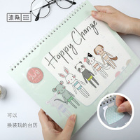 2018 Change Desk Calendar Happy Change Diy Calendar Cartoon Stickers Large Desktop Paper Calendar Scheduler