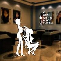 Hot Sexy Girl Hair Spa Beauty Salon Bar Pub Shop Nail Art Wall Art Sticker Decal