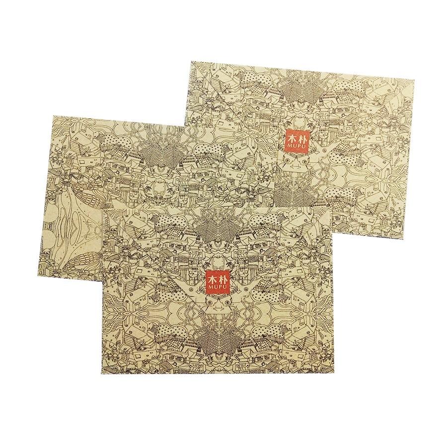 50 Pcs/lot  Vintage Kraft Paper DIY Envelope Set Fancy Envelopes Wedding Gift Envelopes School And Office Supplier Stationery