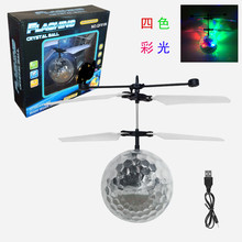 2016New RC Hélicoptère Classique Électrique Électronique Jouet Ballon magique UFO Balle avions avec Flash musique pour enfants cadeau De Noël
