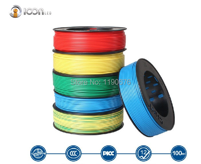 Hot sale PVC electrical cables wires/cords RVVP5*1 1mm,5 core ...