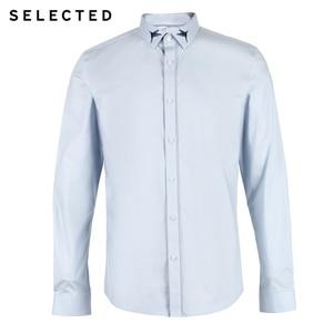 Image 5 - 選択された男性のハチドリ刺繍スリムフィット長袖シャツs