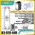 100 кВт Тепловая передача между водой и водой PHE-отличный выбор для обхода докрутого оборудования circyle или восстановления нагрева