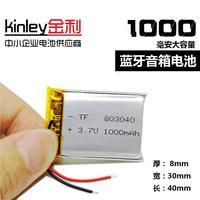 Cannon Bluetooth inalámbrico de altavoces portátiles de audio 3.7 V baterías de polímero de 1000 mAh batería incorporada