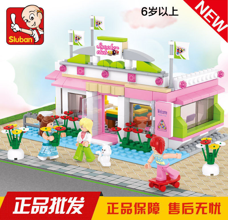 Little Luban building blocks new pink dream series 0527 pool club kids puzzle assembled toys