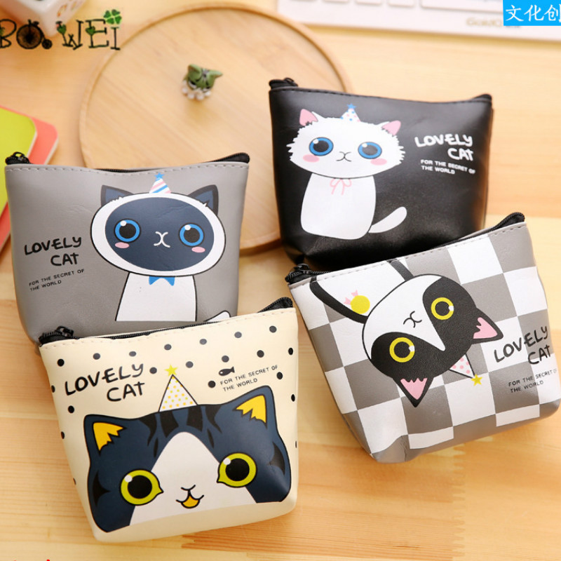 cute cartoon small cat meow PU wallet women leather collection coins key bag pouch girls coin purse for kids gifts