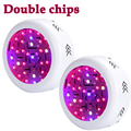 2PCS 360W  Double Chips UFO LED Grow Light Fitolampa Full Spectrum 410-730nm Plant Light For Indoor Plants Flowering And Growing