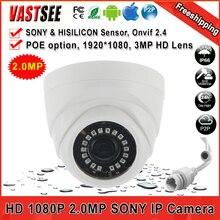 Cámara Hd1080p POE ONVIF 2.0MP 2.0MP IP de interior Plástica de la bóveda de Securiy CCTV Soporte Teléfono Android IOS camaras de seguridad
