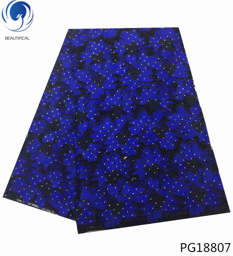 BEAUTIFICAL milk silk lace fabric with rhinestones african lace dress styles blue guipure lace fabric 5yards for garments PG188