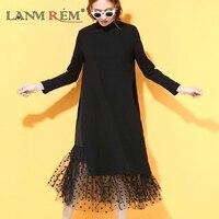 [GUTU] קוריאני 2017 סתיו חדש מוצק צבע שחור צווארון עגול שולי תחרה מלא שרוול רופפת גודל גדול אישה אופנה 800011