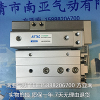 HLQ25 * 40 s/50 S AIRTAC раздвижной стол цилиндр