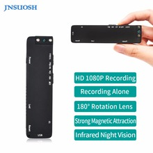 HD 1080P Mini Rotatable camera motion detection video Recorder Digital Video Camera Voice Recorder Portable Camera tanie tanio Cmos 1080P (Full-HD) MD14 Z BASZSZKEK Karta microSD TF PRĄD STAŁY 5V Karta TF (maks 32GB) 900mAh 70 stopień naukowy
