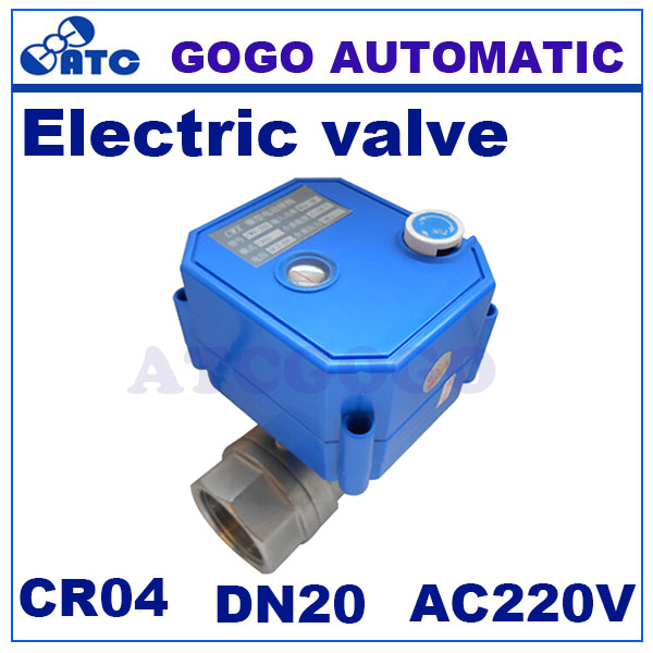 CWX 25S DN20 3 4 bsp 2 way SS304 MINI motorized ball valve with manual override