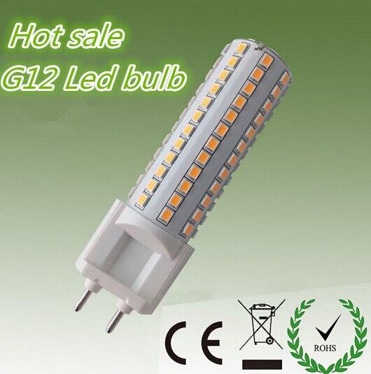 Оптовая цена фабрики 10 Вт высокое Мощность <font><b>G12</b></font> SMD2835 свет мозоли, холодный белый и теплый белый свет лампы AC85-265V