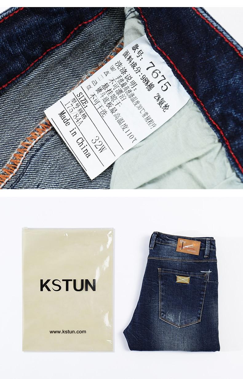 KSTUN Denim Mens Jeans Hip Hop Winter Elasticity Patchwork Ripped Distressed Streetwear Moto Biker