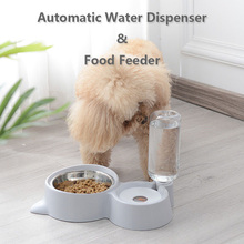 2019 New 2 In 1 Pet Automatic Water Dispenser and Stainless Steel Feeder Dogs Cats Drinking Bowl Water Dispenser Pet Supplies