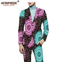 Ankara design suit