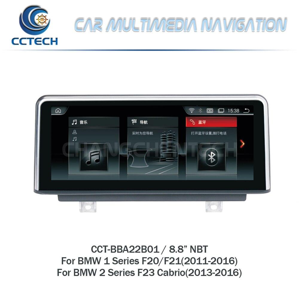 8.8 écran tactile android multimédia de voiture pour BMW Série 1 F20/F21 (2011-2016) 2 Série F23 Cabrio (2013-2016) NBT système EVO UI 1