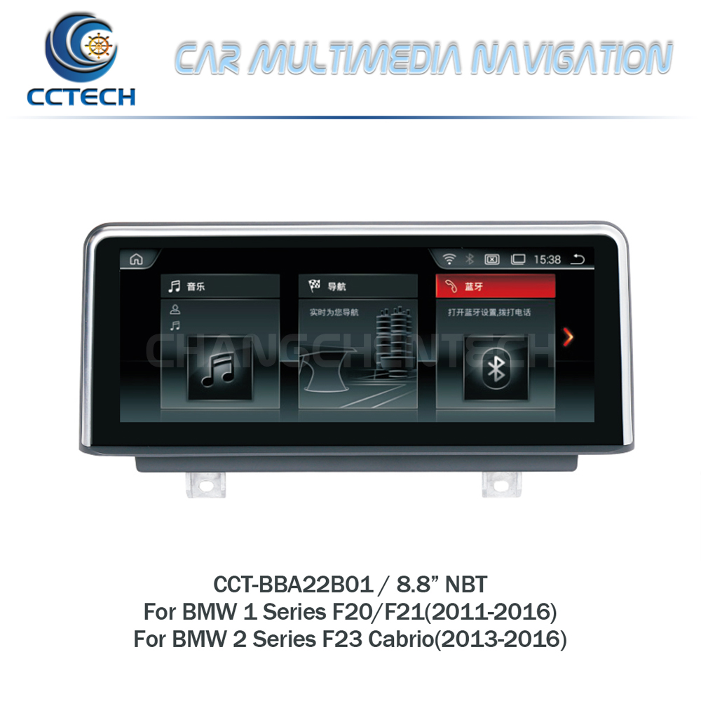 8.8 touch screen android car multimedia for BMW 1 Series F20/F21(2011-2016) 2 Series F23 Cabrio (2013-2016) NBT system EVO UI 1