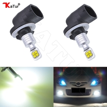 цена на 2 Pieces Katur 881 H27W2 Led 40W Fog Light CREE LED Chips Bulb Daytime Running Light 6000K White Car Fog Lamps DRL LED Car Light