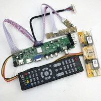 D3663LUA Digital TV Board DVB T2 T C Universal LCD LED TV Controller Driver Board With