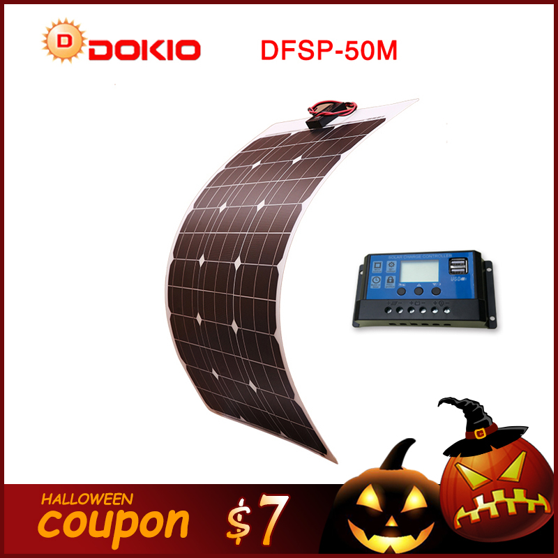DOKIO Brand Solar Battery 50W Flexible Solar Panel 50W 12V 24v Controller +10A Solar System Kits for Fishing Boat Camping/car цена и фото