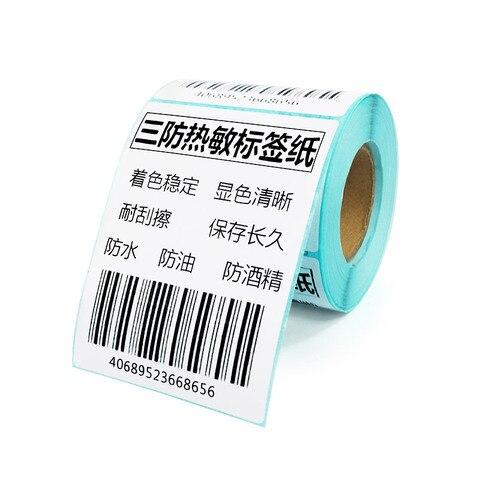 jetland etiqueta 75 100mm 250 pcs roll top revestido etiqueta termica direta 3x4 polegadas zebra
