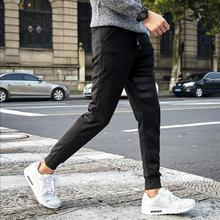 Новое поступление 2017 года Высокая мода Для мужчин Повседневное узкие трек Брюки для девочек черный костюм Мотобрюки одноцветное Лидер продаж хип-хоп Sweatpant брюк
