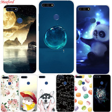 new style 18f41 a7478 Buy honor c7 cover and get free shipping on AliExpress.com
