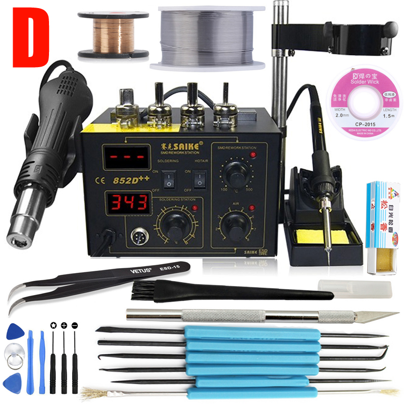 цена на 220V/110V Saike 852D++ Hot Air Rework Station soldering station BGA De-Soldering 2 in 1 with Supply air gun rack soldering iron