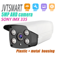 4MP 5MP SONY IMX335 AHD Analog Outdoor Bullet 3.6mm Camera High Definition Surveillance Camera AHD CCTV Camera Securit