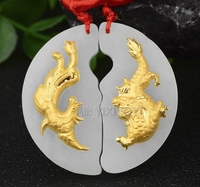 Natural White Hetian Jade + 18K Solid Gold Chinese Dragon Phoenix Pairs Amulet Pendant + Free Necklace Jewelry + Certificate